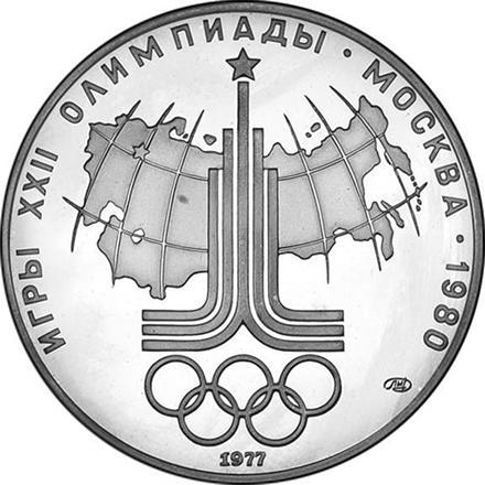 10 рублей - Карта СССР