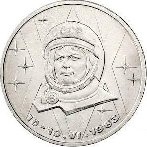 1 рубль - Терешкова