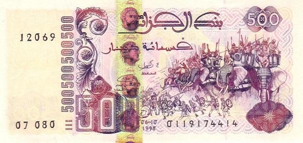 500 динаров