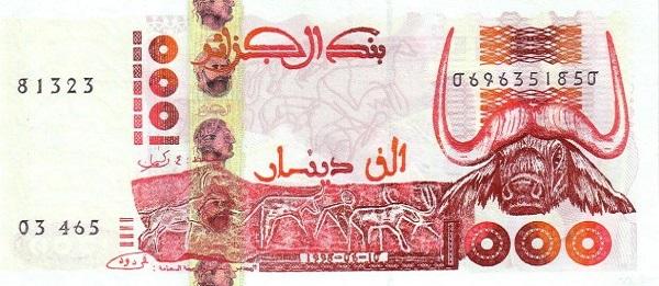 1000 динаров