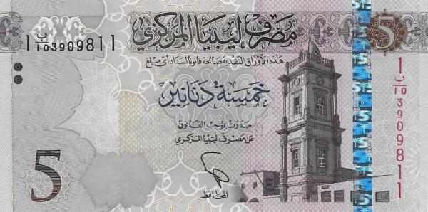 2 динара
