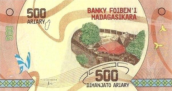 500 ариари