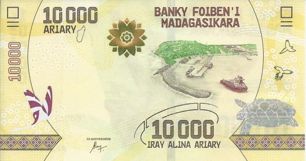 10000 ариари