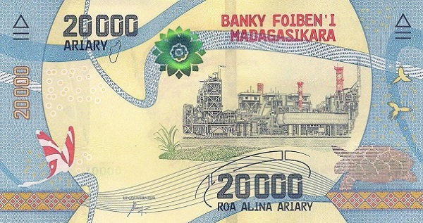 20000 ариари