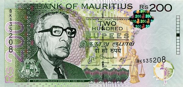 200 рупий