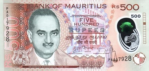 500 рупий