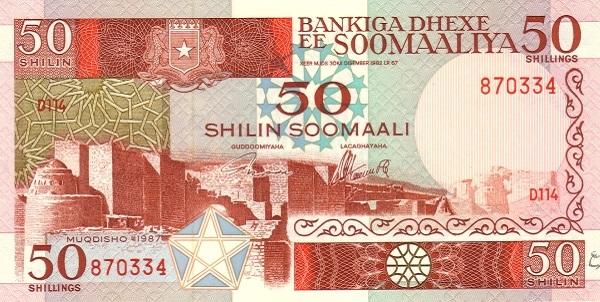 50 шиллингов