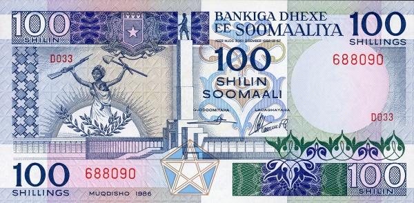 100 шиллингов