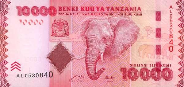 10000 шиллингов