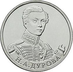 Н.А. Дурова – штабс-ротмистр