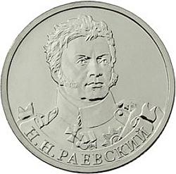 Н.Н. Раевский – генерал от кавалерии