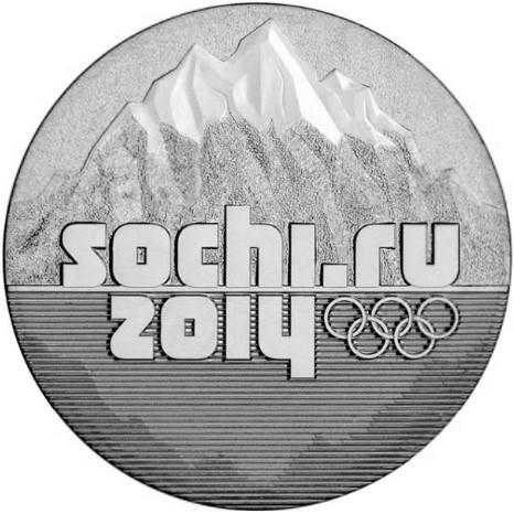 Сочи 2014 - Эмблема Игр