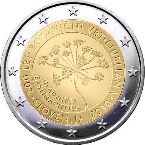 Словения - 200 лет Ботаническому саду Любляны