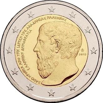 Греция - Платоновская Академия