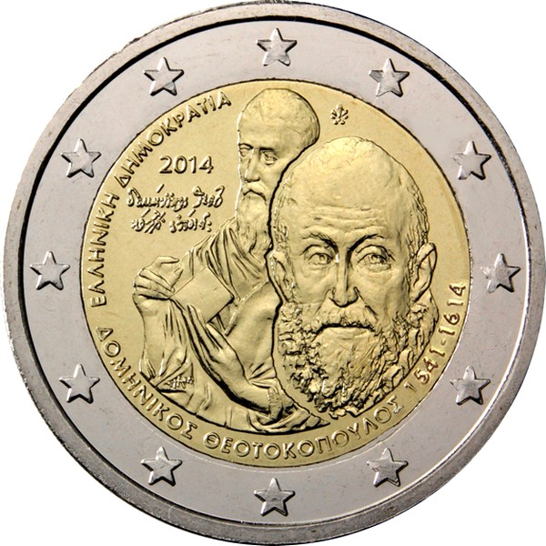 Греция - 400 лет со дня смерти Доменикоса Теотокопулоса (Эль Греко)
