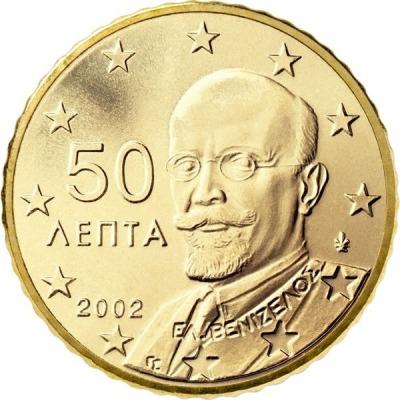 50 центов