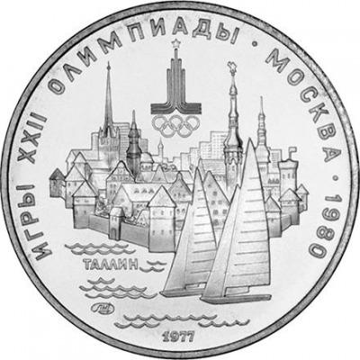 5 рублей - Таллин