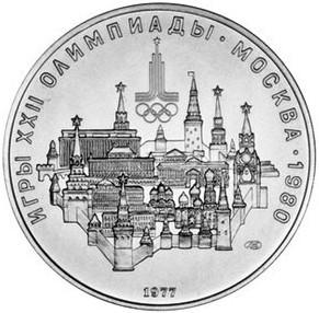 10 рублей - Москва