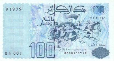 100 динаров
