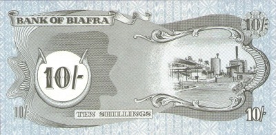 10 шиллингов