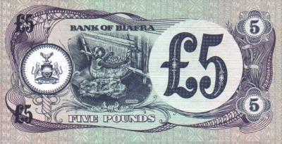 5 фунтов