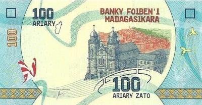 100 ариари