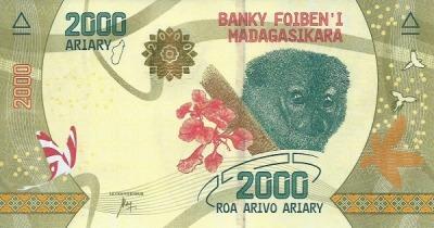 2000 ариари