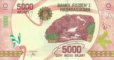 5000 ариари
