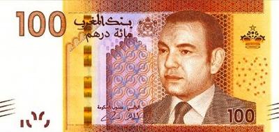 100 дирхамов