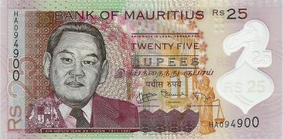 25 рупий