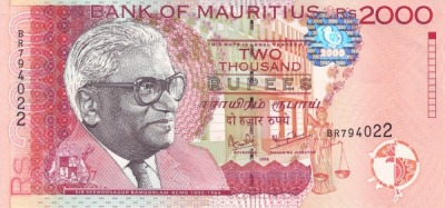 2000 рупий
