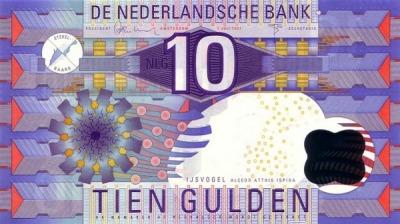 10 гульденов