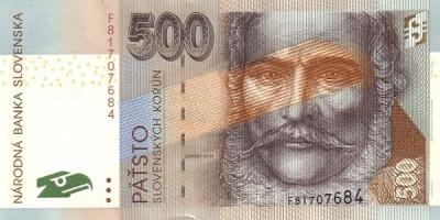 500 крон