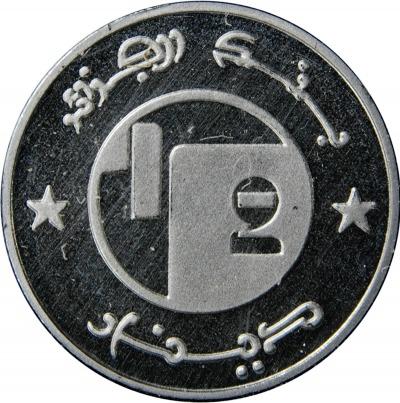 1/2 динара