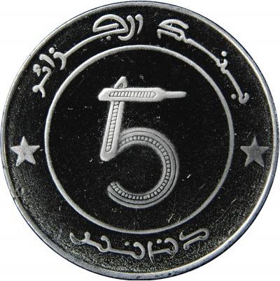 5 динаров