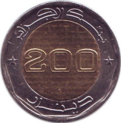 200 динаров