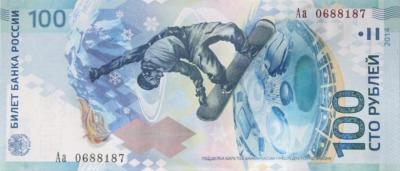 Олимпийские игры в Сочи 2014 (Аа)