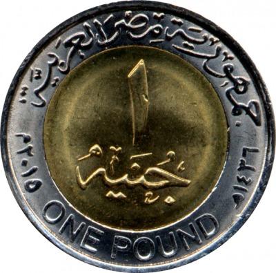 1 фунт