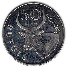 50 бутутов