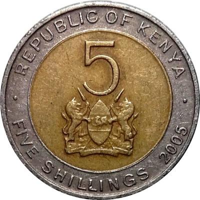 5 шиллингов