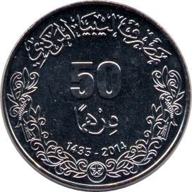 50 дирхамов