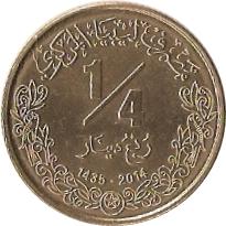 1/4 динара
