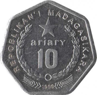10 ариари