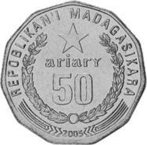 50 ариари