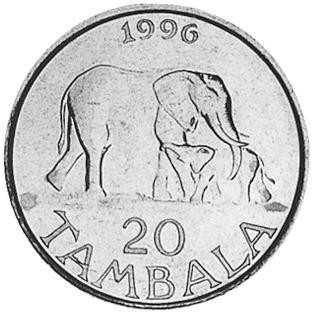 20 тамбал