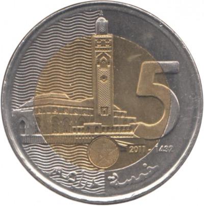 5 дирхамов