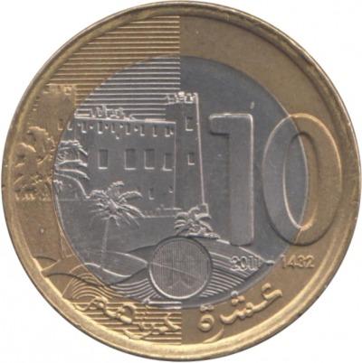 10 дирхамов