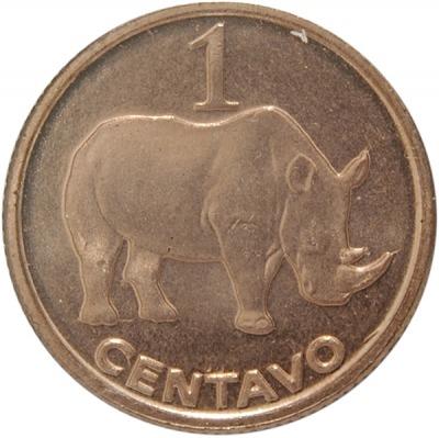 1 сентаво