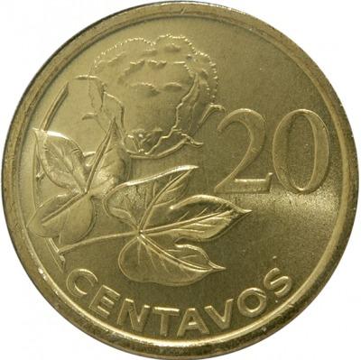 20 сентаво