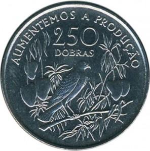 250 добр